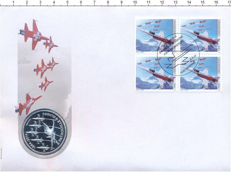 Изображение Подарочные монеты Швейцария 20 франков 2014 Серебро Proof Пилотажная группа Pa