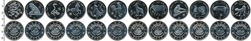 Изображение Наборы монет Либерия Восточный календарь 2000 Медно-никель UNC В наборе 12 монет но