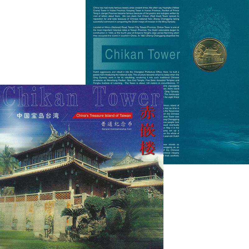 Изображение Подарочные монеты Китай 5 юаней 2003 Латунь UNC Пагода