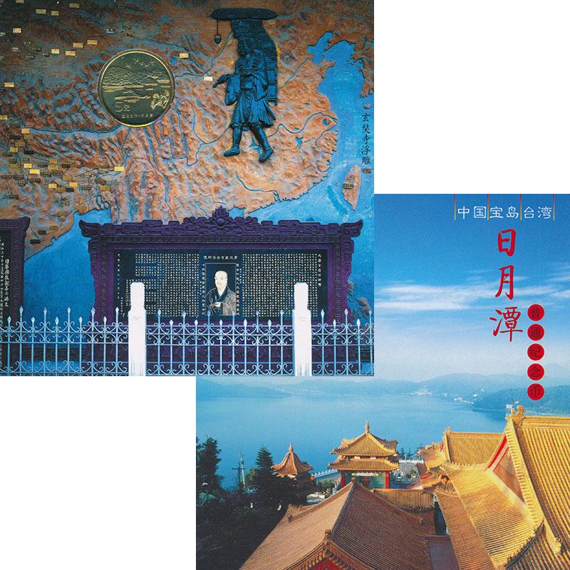 Изображение Подарочные монеты Китай 5 юаней 2004  UNC Достопримечательност
