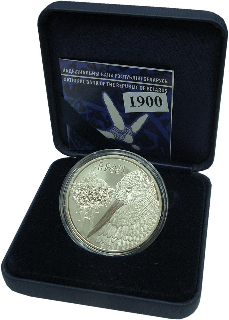 Изображение Подарочные монеты Беларусь 20 рублей 2009 Серебро Proof Белый аист. Оригинал