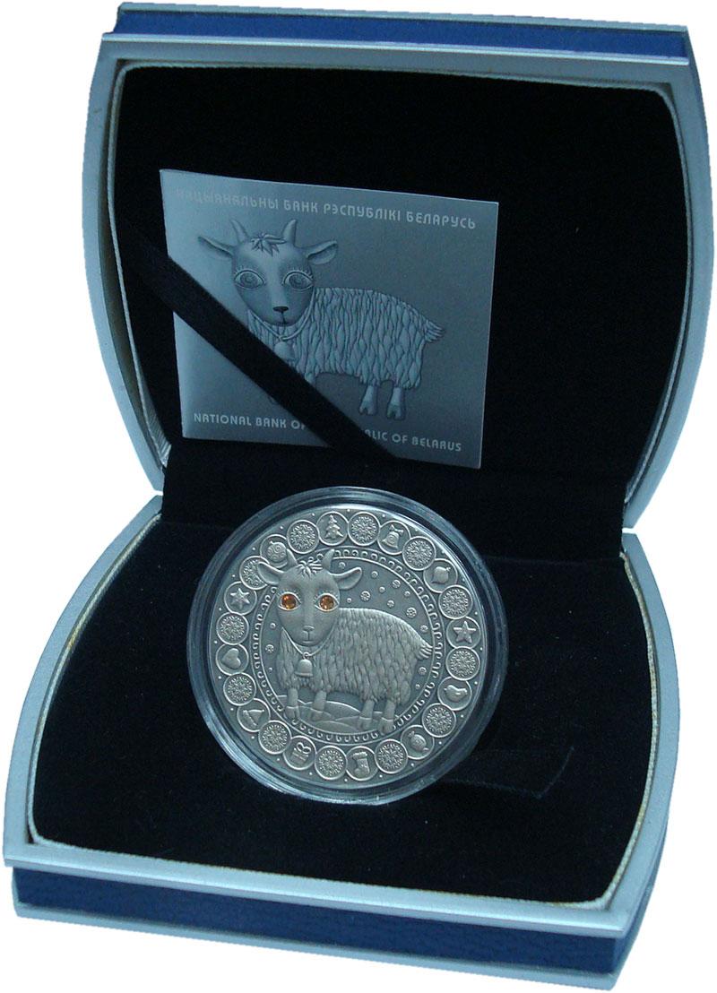 Изображение Подарочные монеты Беларусь 20 рублей 2009 Серебро UNC Знаки зодиака. Козер
