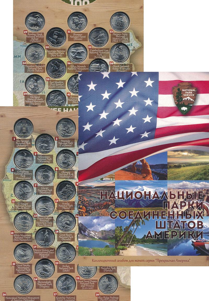 Изображение Подарочные монеты США Прекрасная Америка 0 Медно-никель UNC 43 монеты по 25 цент