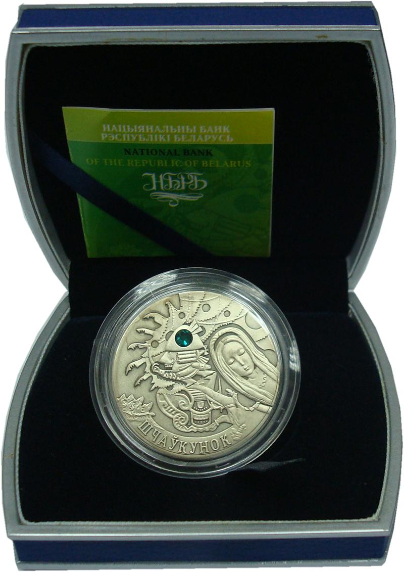 Изображение Подарочные монеты Беларусь 20 рублей 2009 Серебро UNC Щелкунчик. Оригиналь