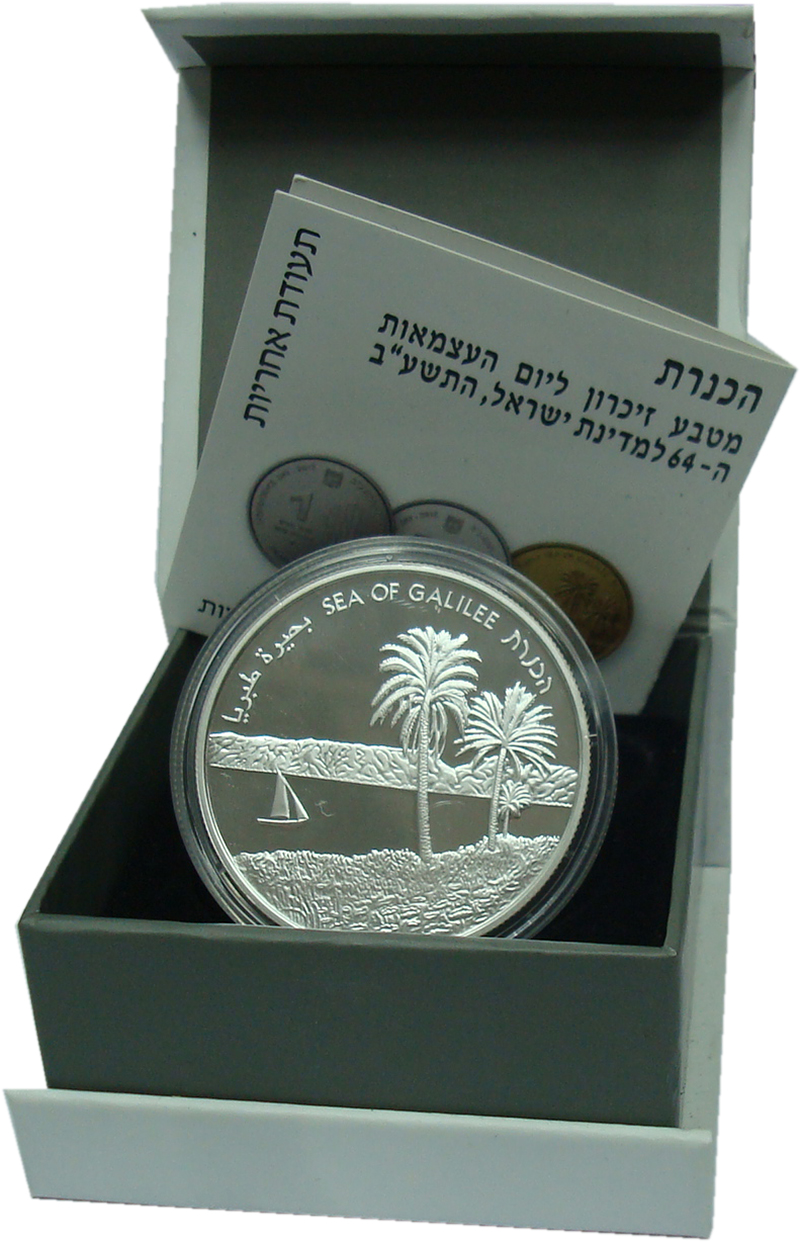 Изображение Подарочные монеты Израиль 2 шекеля 2012 Серебро Proof Галлилейское море. О