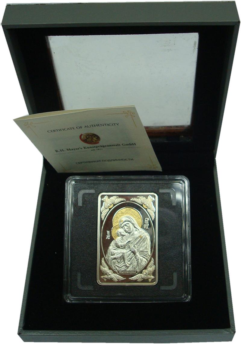 Изображение Подарочные монеты Беларусь 20 рублей 2011 Серебро Proof Богородица Жировицка
