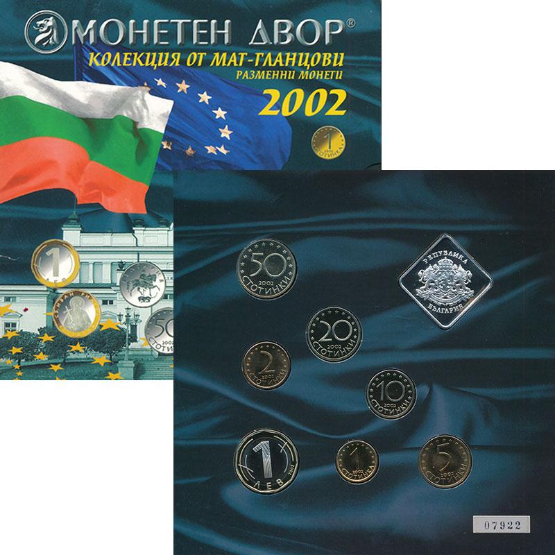 Изображение Подарочные монеты Болгария Набор 2002 года 2002  Proof Набор из 7 монет от