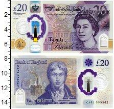 Банкнота Великобритания 20 фунтов 2018 Елизавета II UNC