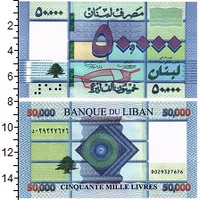 Банкнота Ливан 50000 ливров UNC