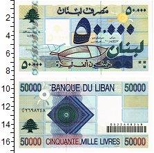 Банкнота Ливан 50000 ливров 1999 UNC