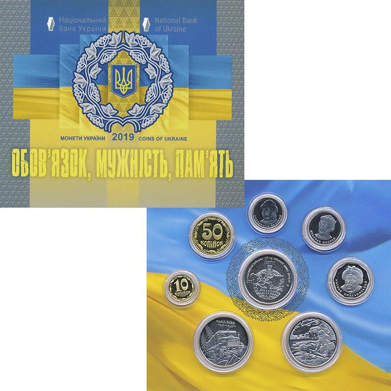 Изображение Подарочные монеты Украина Набор 2019 года 2019  Proof Набор из 5 монет рег