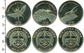 Изображение Наборы монет Индонезия 500 рупий 2019 Латунь UNC- В наборе 3 монеты но