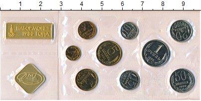 Изображение Подарочные монеты СССР Набор 1980 года 1980  UNC- Годовой набор  банка