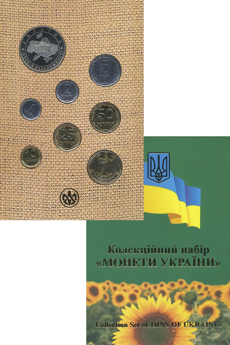 Изображение Подарочные монеты Украина Набор 2006 года 2006  UNC В наборе 7 монет рег