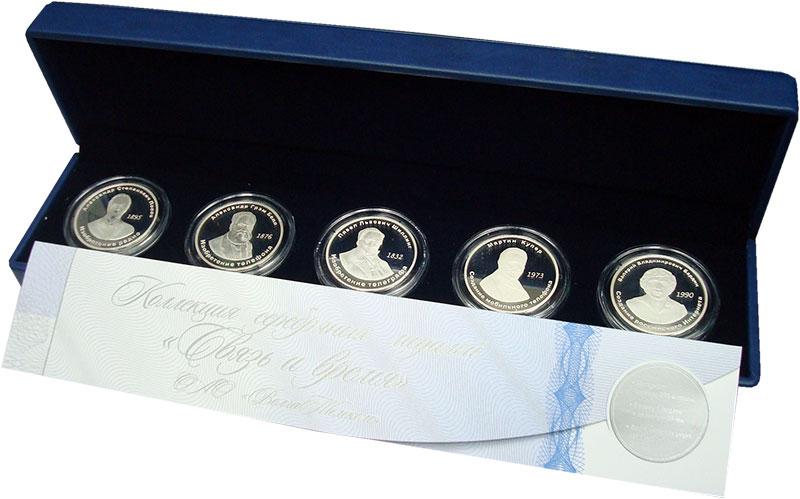 Изображение Подарочные монеты Россия Связь и Время 0 Серебро Proof `Набор памятных меда