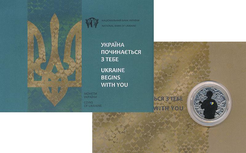 Изображение Подарочные монеты Украина 5 гривен 2016 Медно-никель Proof Украина  начинается