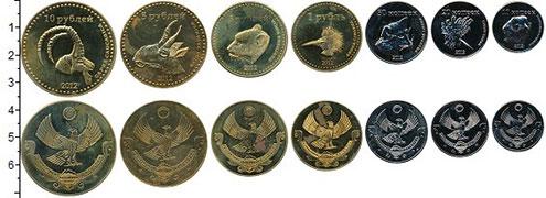 Изображение Наборы монет Дагестан Россия 2012 2012 Латунь UNC- В наборе 7 монет ном