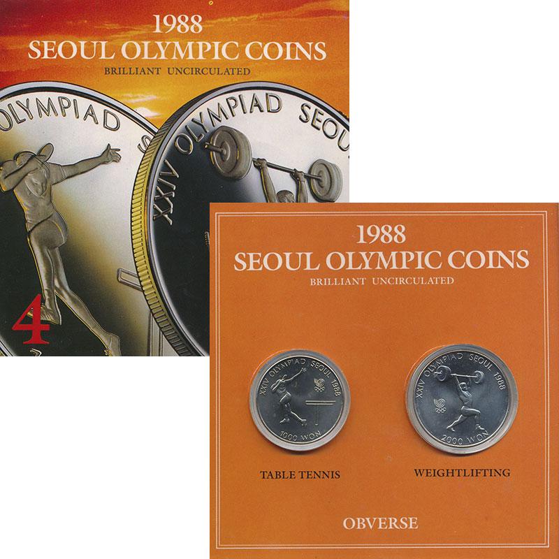 Изображение Подарочные монеты Южная Корея 2.000 вон 1988 Медно-никель UNC Летние Олимпийские и