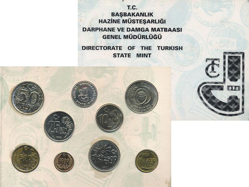 Изображение Подарочные монеты Турция Набор 1996 года 0  UNC- Набор монет регулярн