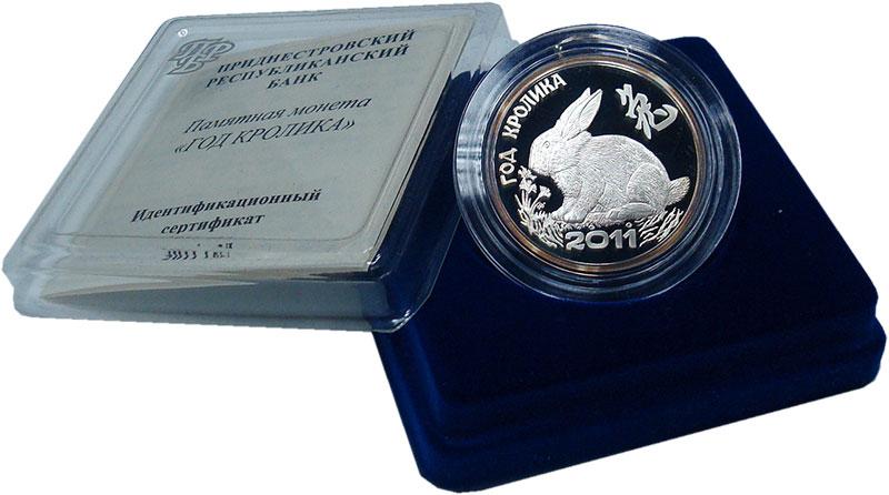Изображение Подарочные монеты Приднестровье 100 рублей 2001 Серебро Proof Год кролика. Серебро