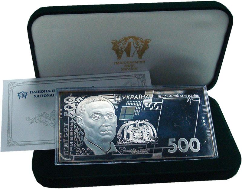 Изображение Подарочные монеты Украина 500 гривен 2007 Серебро Proof- Сувенирная банкнота