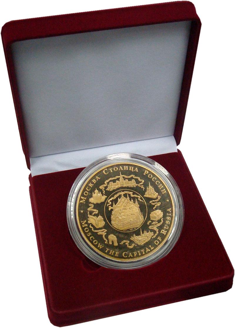 Изображение Подарочные монеты Россия Медаль 0  Proof Москва - столица Рос