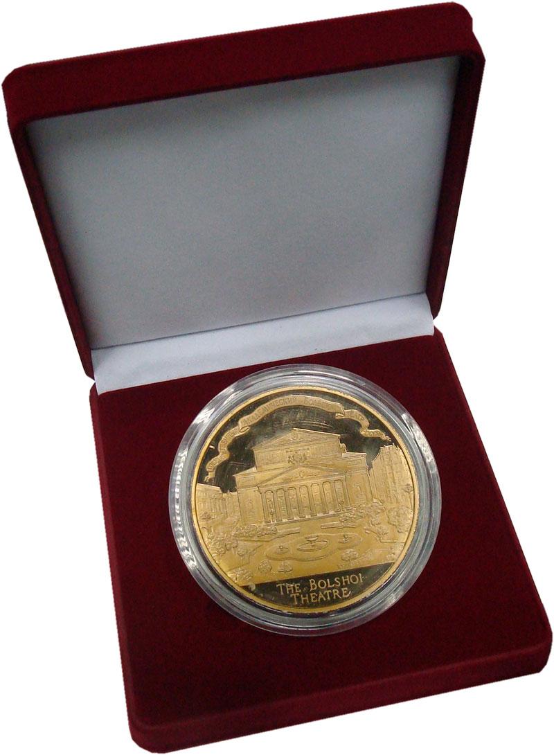 Изображение Подарочные монеты Россия Медаль 0  Proof Москва. Большой теат