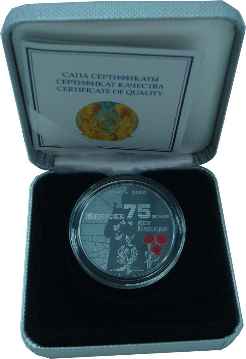 Изображение Подарочные монеты Казахстан 500 тенге 2020 Серебро Proof 75 лет Великой Побед