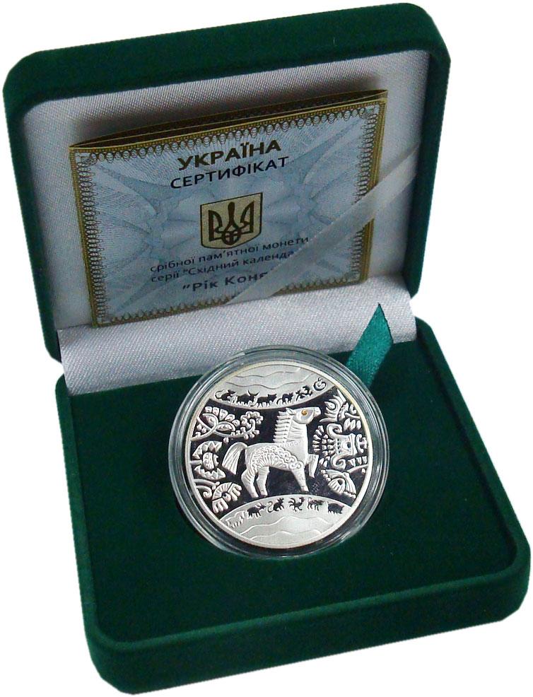 Изображение Подарочные монеты Украина 5 гривен 2013 Серебро Proof Год лошади. Серебро