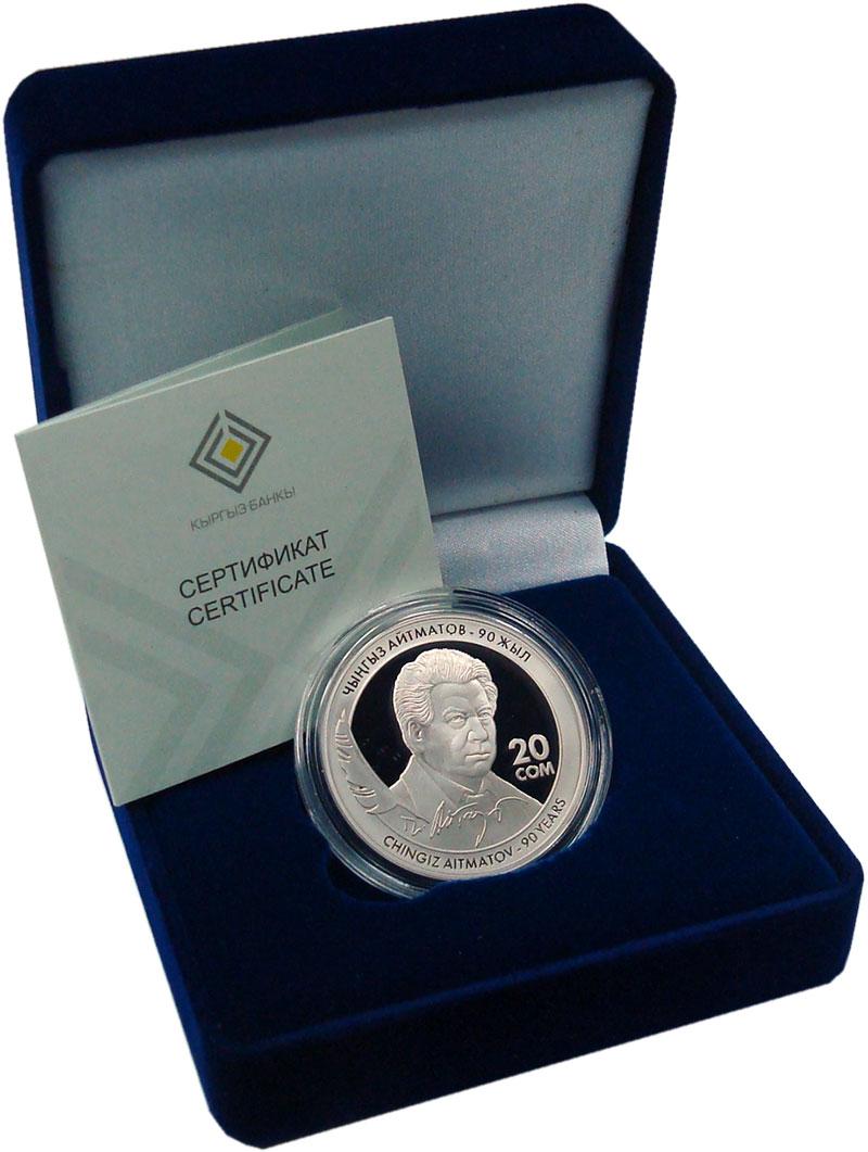 Изображение Подарочные монеты Киргизия 20 сомов 2018 Медно-никель Proof Монета посвящена 90-