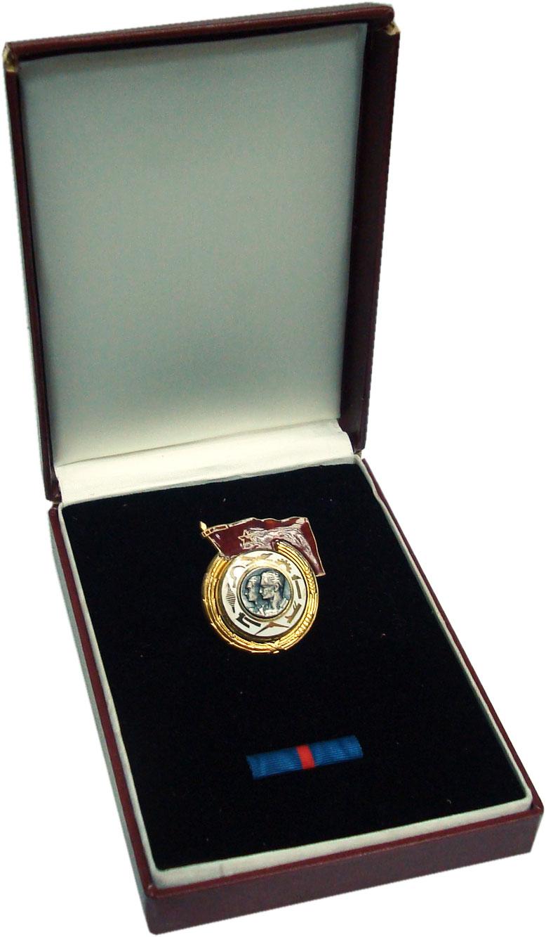 Изображение Подарочные монеты Югославия Орден 0 Серебро UNC Орден Труда, вручалс