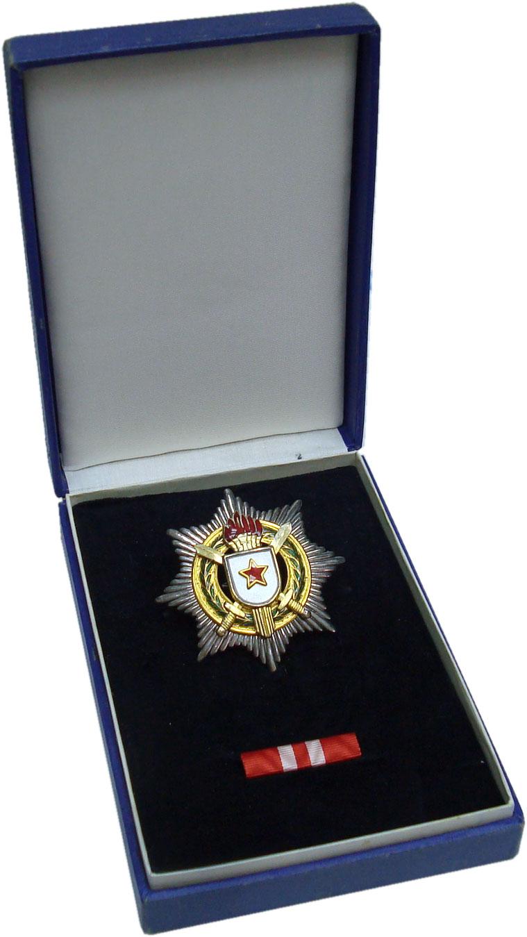 Изображение Подарочные монеты Югославия Орден 0 Серебро UNC Орден Военных заслуг