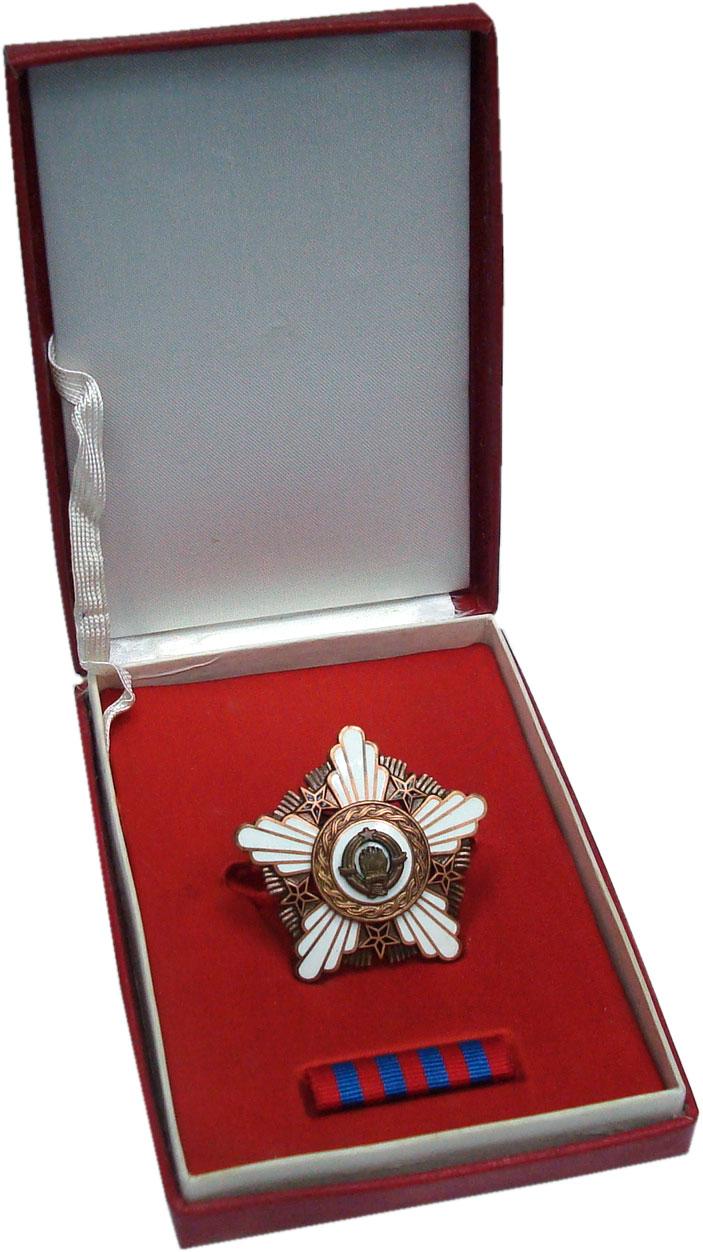 Изображение Подарочные монеты Югославия Орден 0 Бронза UNC Орден Республики. II