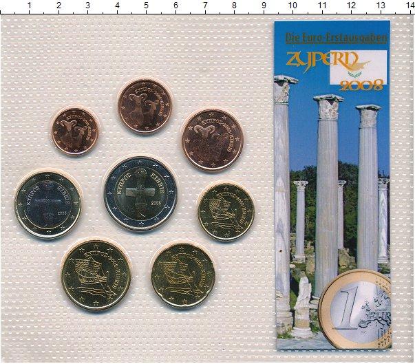 Изображение Наборы монет Кипр Евронабор 2008 года выпуска 2008  UNC В наборе 8 монет ном