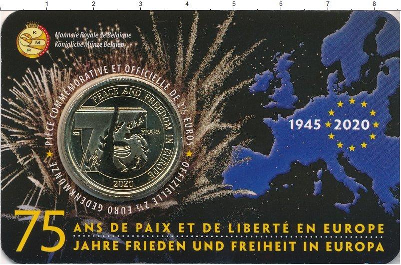 Изображение Подарочные монеты Бельгия 2 1/2 евро 2020 Латунь UNC 75 лет мира и свобод