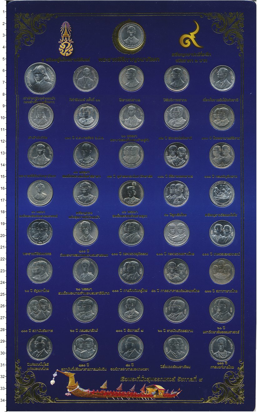 Изображение Подарочные монеты Таиланд Набор 2-батовых монет 0 Медно-никель UNC Полный комплект 2-ба