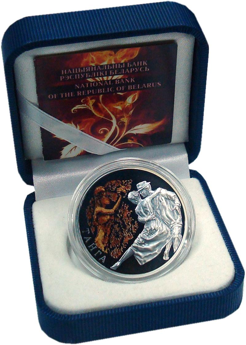 Изображение Подарочные монеты Беларусь 20 рублей 2012 Серебро Proof Танго. Серебро 925.