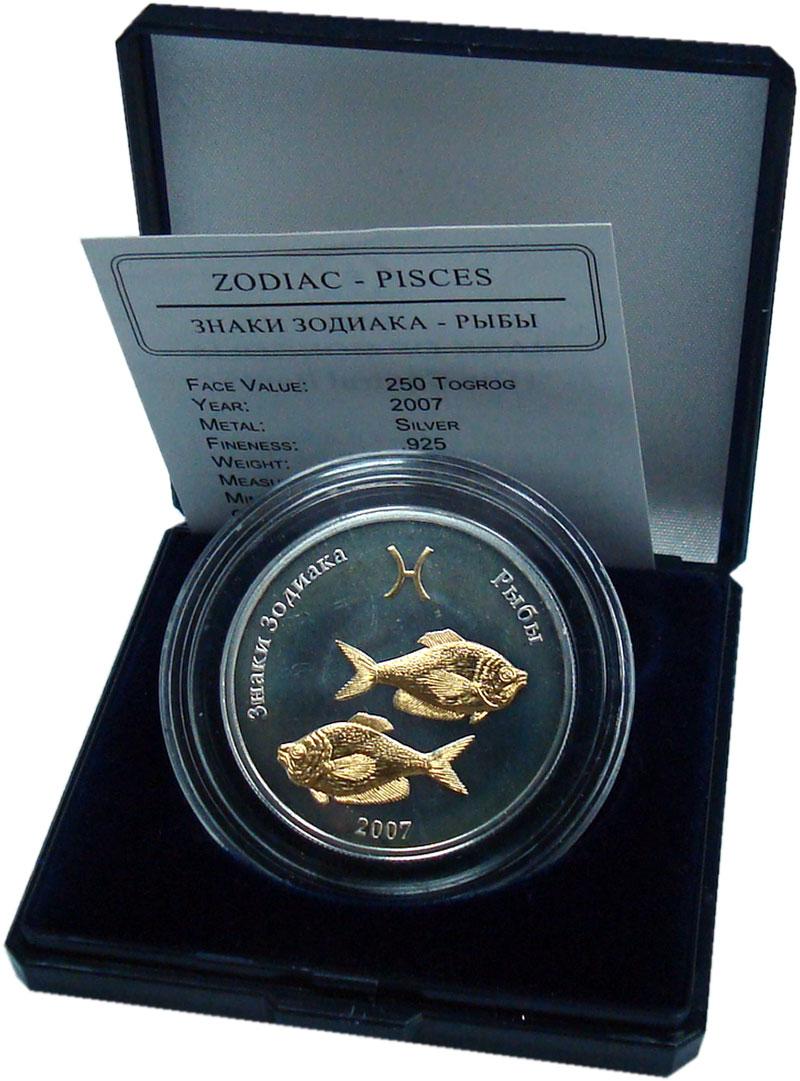 Изображение Подарочные монеты Монголия 250 тугриков 2007 Серебро BUNC `Серия ``Знаки Зодиа