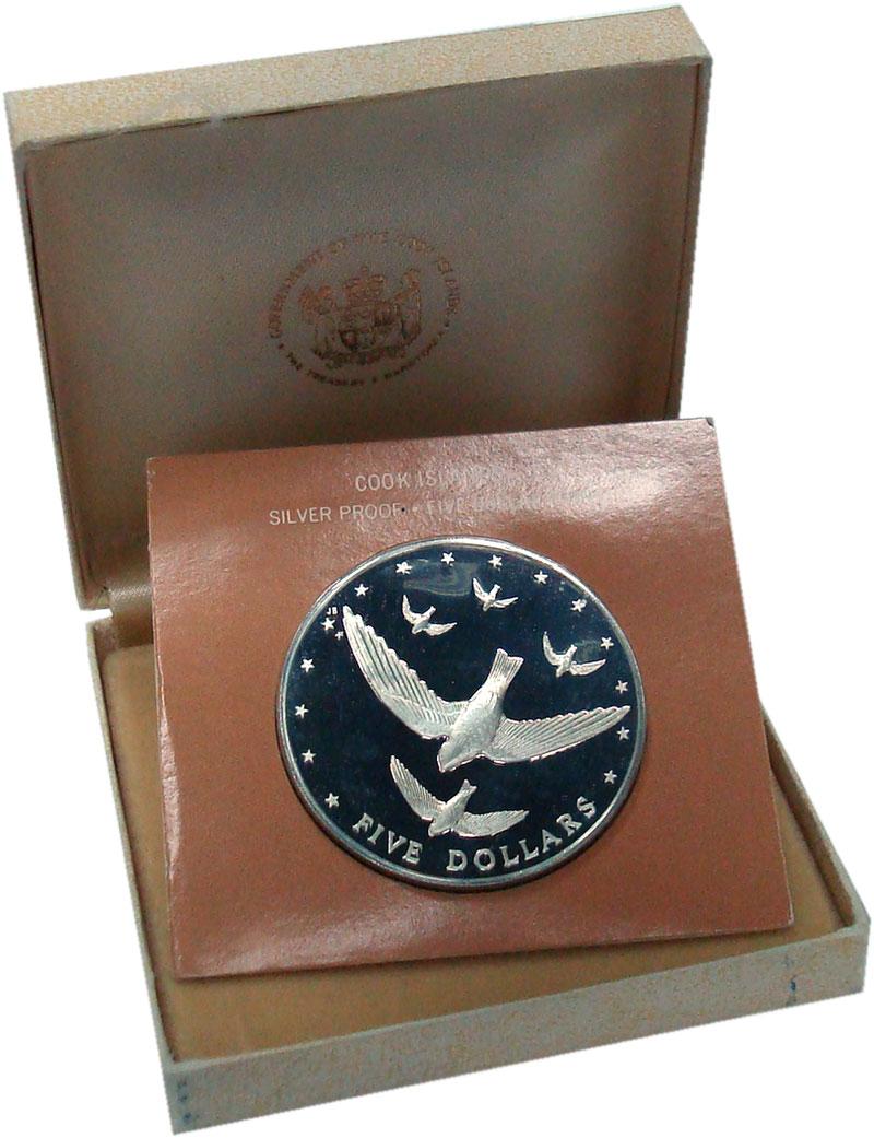 Изображение Подарочные монеты Острова Кука 5 долларов 1977 Серебро Proof- Серебро 500. 27.3гр.