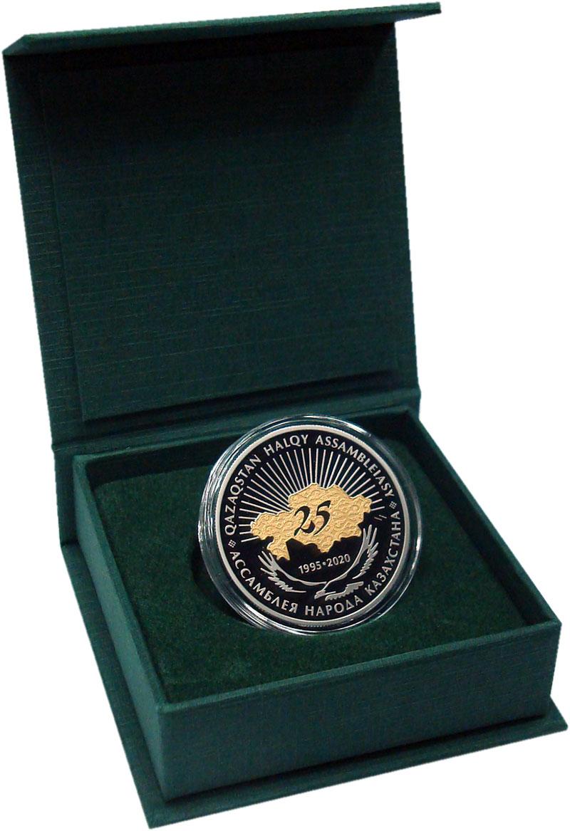 Изображение Подарочные монеты Казахстан 200 тенге 2020 Медно-никель Prooflike 25 лет Ассамблеи нар
