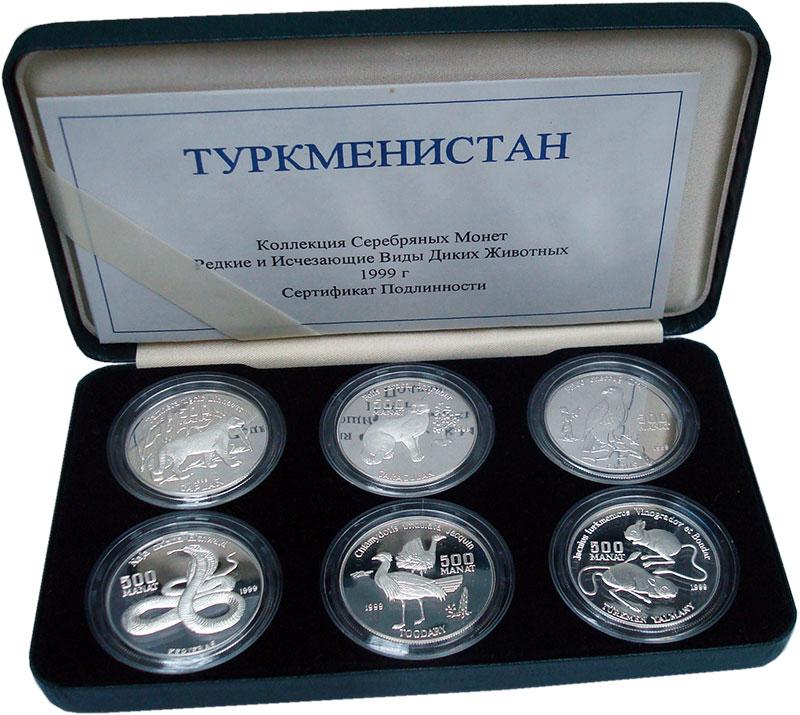 Изображение Подарочные монеты Туркменистан Редкие и исчезающие животные 1999 Серебро Proof Набор из шести монет