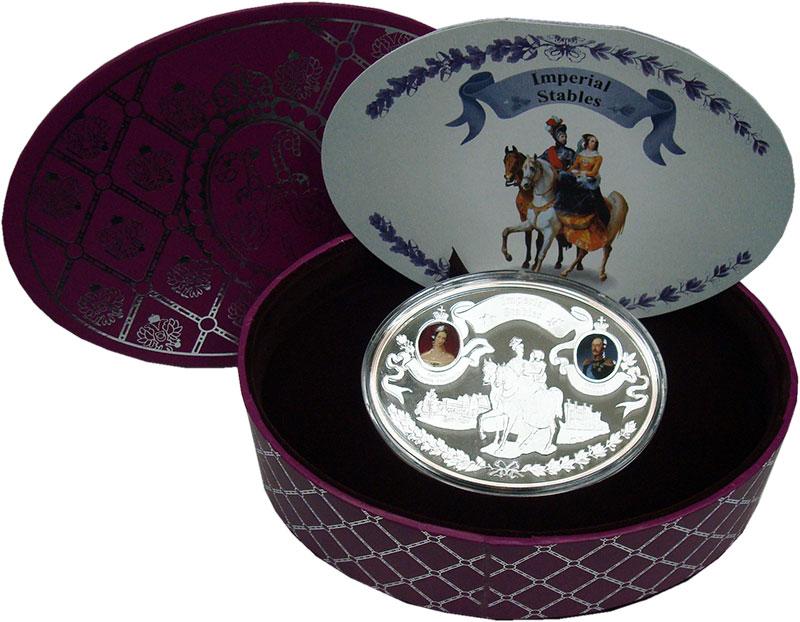 Изображение Подарочные монеты Ниуэ 50 долларов 2013 Серебро Proof Императорские конюшн