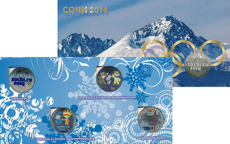 Изображение Подарочные монеты Россия Олимптада в Сочи 2014 Медно-никель UNC В набор входят четыр