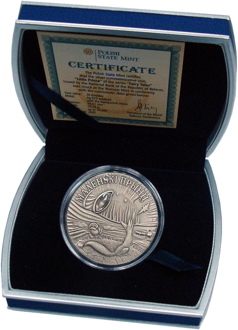 Изображение Подарочные монеты Беларусь 20 рублей 2005 Серебро UNC `Серия ``Сказки`` -