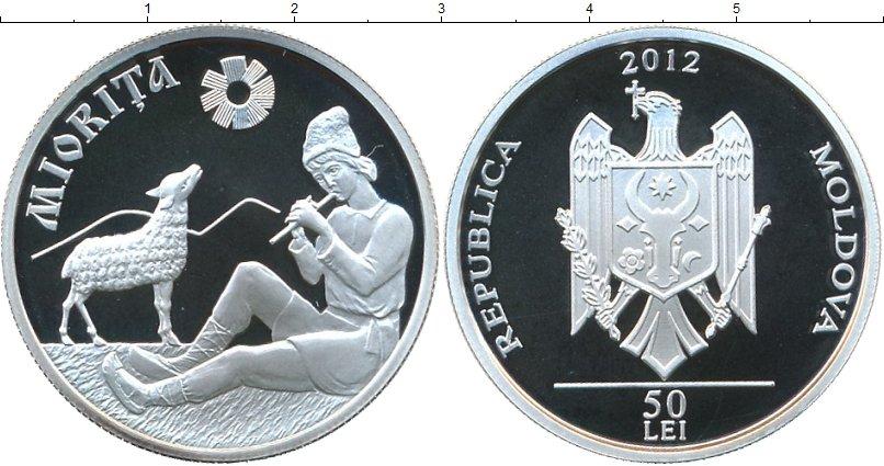 Набор монет Молдавия 50 лей Серебро 2012 Proof фото 2