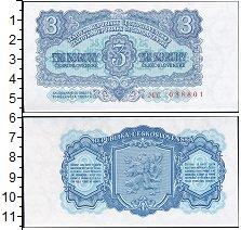 Изображение Боны Чехословакия 3 кроны 1953