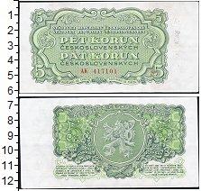"""Изображение Банкноты Чехословакия 5 крон 1953   <font face=""""arial, s"""