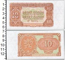 Изображение Банкноты Чехословакия 10 крон 1953