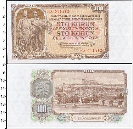 Картинка Банкноты Чехословакия 100 крон  1953