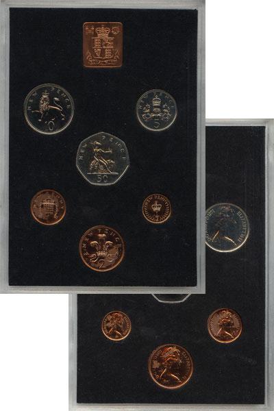 Изображение Подарочные наборы Великобритания Набор монет 1971 года 1971   Набор монет Великобр